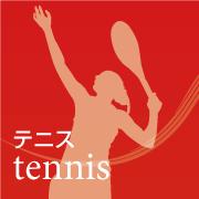 大阪市テニス協会